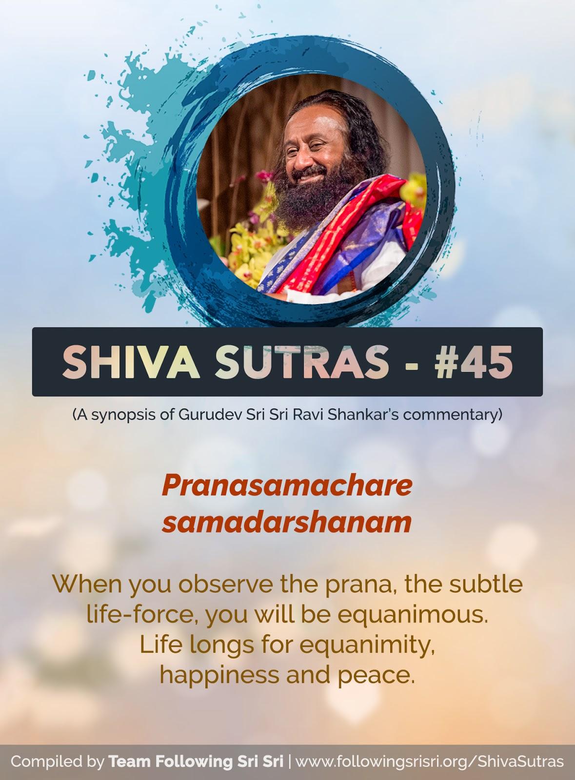 Shiva Sutras - Sutra 45