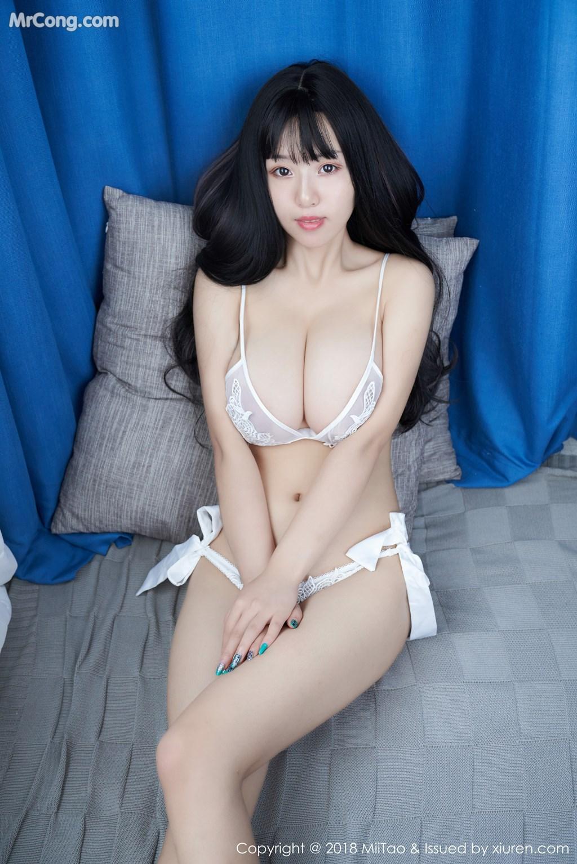 MiiTao Vol.109: Model 缇娜美Tinami (52P)