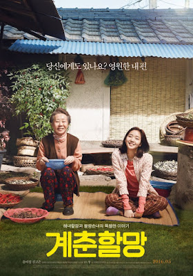 Download Canola (2016) 720p HDRip Subtitle Indonesia