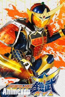 Siêu Nhân Kamen - Kamen Rider Gaim 2013 Poster