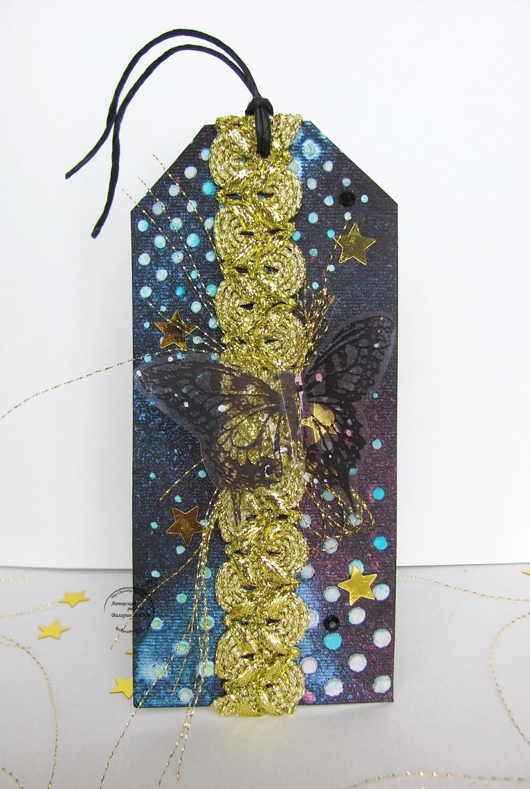 Как сделать блестящую открытку