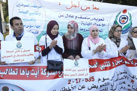 غضب عارم يحرّك أطر التمريض من المستشفيات إلى مقرّ وزارة الصحّة
