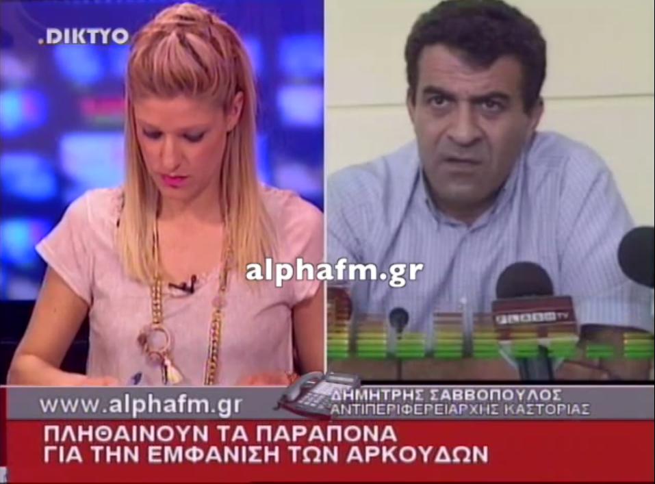 """Δημήτρης Σαββόπουλος: """"Να αναιρέσει ο κύριος Καρυπίδης!"""" (βίντεο)"""
