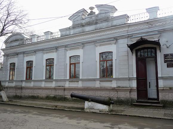 Білгород-Дністровський. Краєзнавчий музей. Пам'ятка архітектури