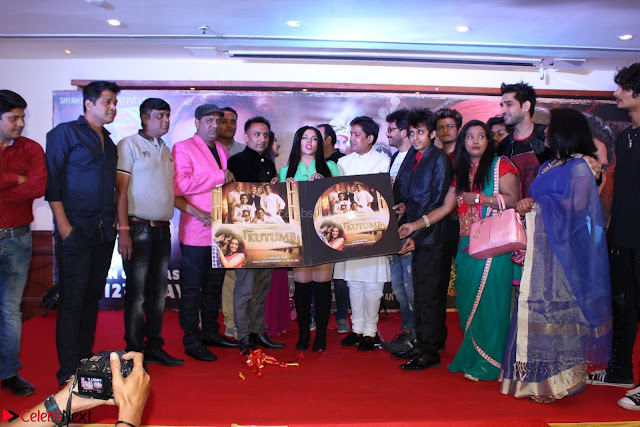 Rakhi Sawant at Music Launch Of Kutumb 001.JPG