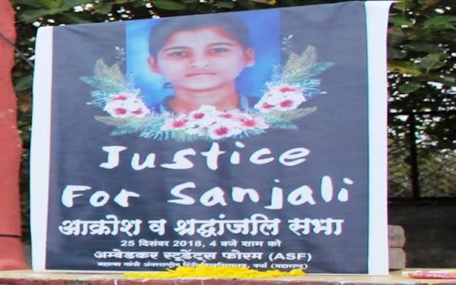 Just for Sanjali