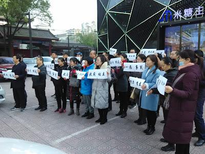 投诉:陕西安同国际购房户再次到碑林区政府讨要预购房款
