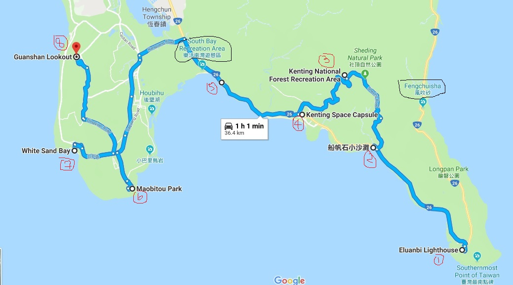 Observe the world: Kenting Attactions - Things to do in Kenting Taiwan