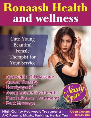 Ronaash Health and Wellness
