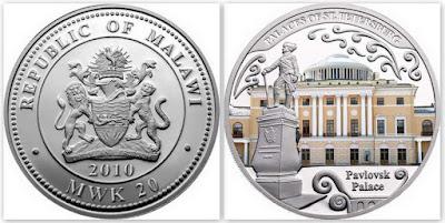 Монета Малави: Павловский дворец 20 малавийских квачей. 2010 г.