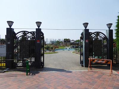 若園公園バラ園 ゲート