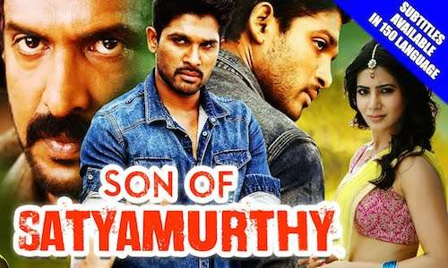 Poster Of Son Of Satyamurthy 2016 Hindi Dubbed 400MB HDRip 480p ESubs Free Download Watch Online Worldfree4u