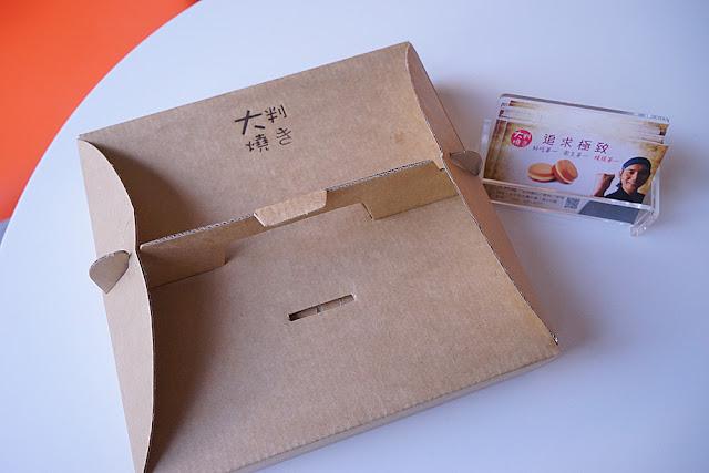 DSC09180 - 台中大判燒│金典酒店旁日式風格店下午茶,水晶系列口味最推薦