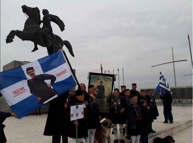 Namensfrage um Mazedonien: Griechen kündigen neue Proteste in Athen und Saloniki an