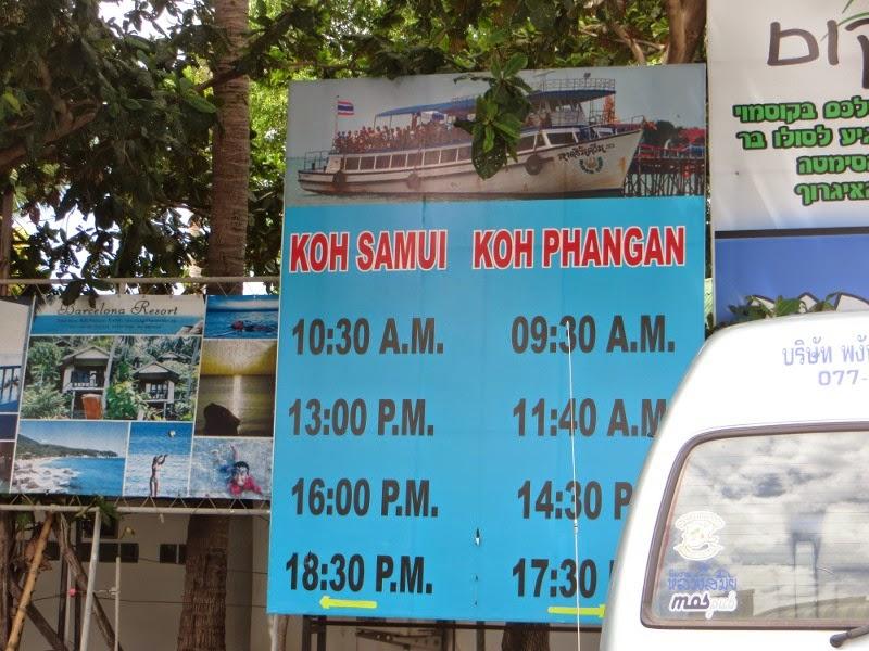 Расписание Панган Самуи