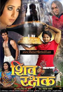 Mera rakshak full hindi action movies | mithun chakraborty.