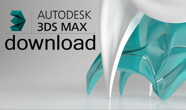 3d max تحميل برنامج كامل