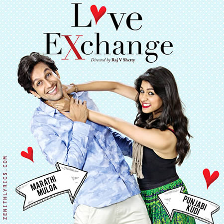 Tujhse Door - Love Exchange