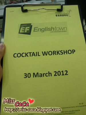 【活動文】Cocktail Night X Englishtown EfektaTM真英語教學法