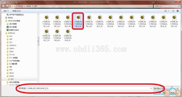 cgdi-mb-w212-all-keys-lost-25