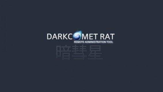 darkcomet, darkcomet free download, darkcomet setup free download, how to setup darkcomet server, darkcomet setup step by step,