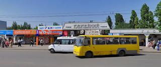 optoviy-rinok-tsvetov-krivoy-rog