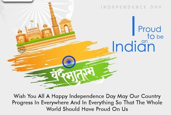 Happy Independence Day 2018 Quotes in English