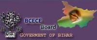 BCECE CET Admit Card 2017
