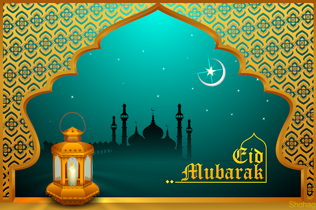 eid mubarak hd images free download for desktop