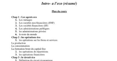 vocabulaire en économie