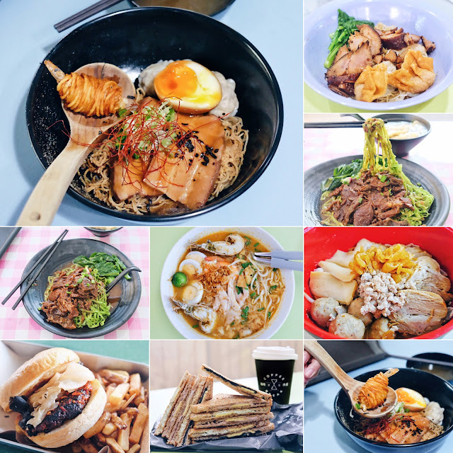 7 Anti-or-Less-Mainstream HAWKER Food You Must Try in Singapore!