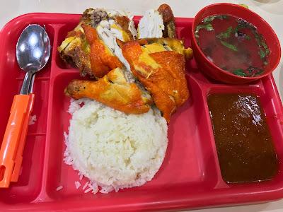 Nasi Ayam Sambal, chicken rice