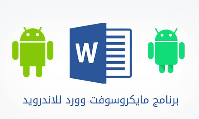 download word for android