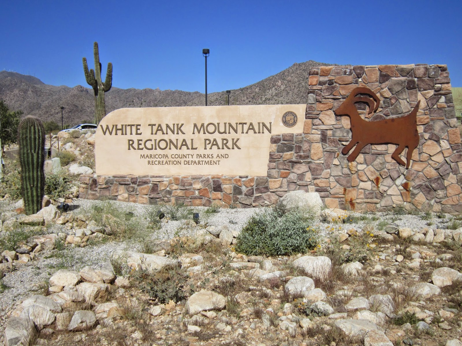Full Time Rving White Tank Mountain Regional Park Waddell Az