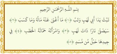 111 Al Quran Surat Al Lahab