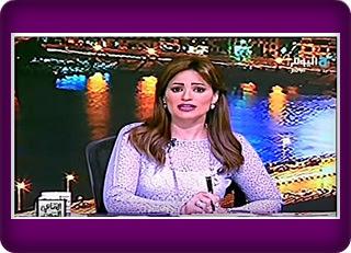برنامج القاهرة اليوم 29-6-2016 رانيا بدوى