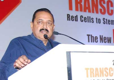 Dr. Jitendra Singh, Union Minister of State Dr. Jitendra Singh, blood bank facility, Indian Society of Blood Transfusion and Immunohematology, ISBT
