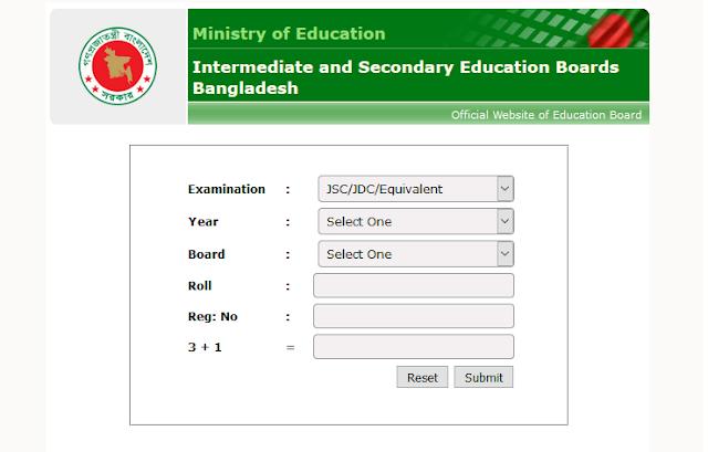 SSC Result 2017 Bangladesh all board