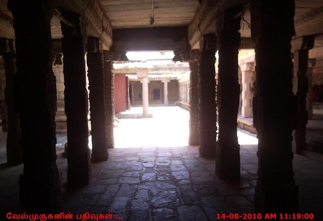 Karpaganathar Temple