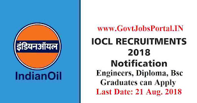 Indian Oil recruitment 2018