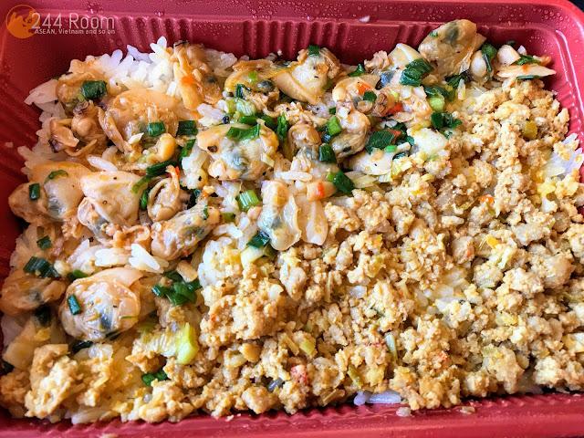 Vietnam familymart box lunch Bento3