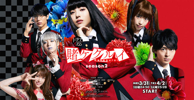 Download Kakegurui Season 2 Live Action Episode 1-12 Batch Subtitle Indonesia 360p, 480p, 720p, 1080p