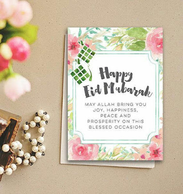 eid mubarak beautiful wish cards, message and blessing quotes
