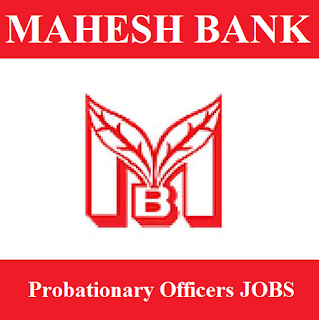 A.P. Mahesh Co-operative Urban Bank Limited, AP Mahesh Bank, Andhra Pradesh, AP, Bank, PO, Probationary Officer, Graduation, freejobalert, Sarkari Naukri, Latest Jobs, ap mahesh bank logo