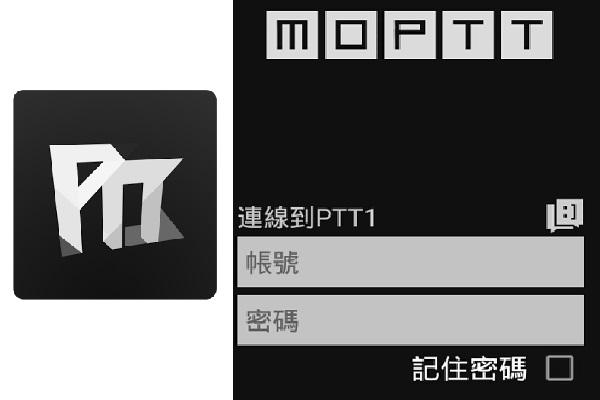 [曹家榮] Mo PTT 遮蔽了什麼?