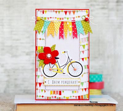 открытка скрапбукинг, подарок на день рождения