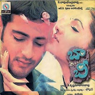 South Indian Movie Bobby (2002) Telugu Movie in Hindi Watch Full Hindi ...