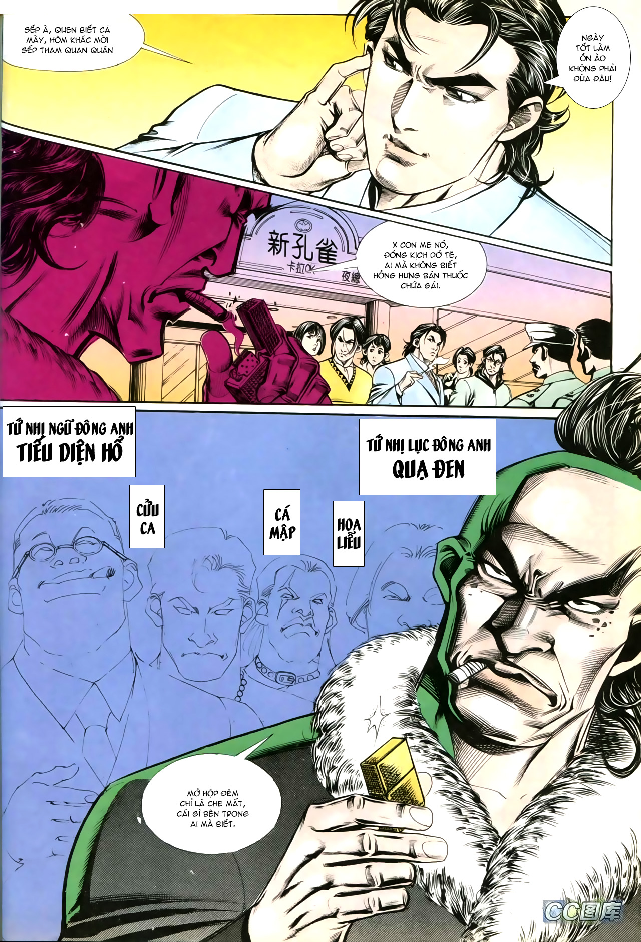 Người Trong Giang Hồ chapter 202: đối đầu trang 6