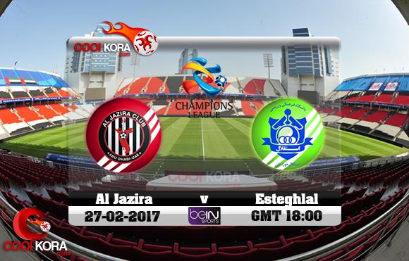 مشاهدة مباراة الجزيرة وإستقلال خوزستان اليوم 27-2-2017 في دوري أبطال آسيا