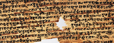 Ayurveda in Ancient India